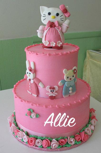 Allie's birthday cake